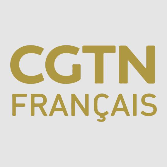 CGTN Francais Logo