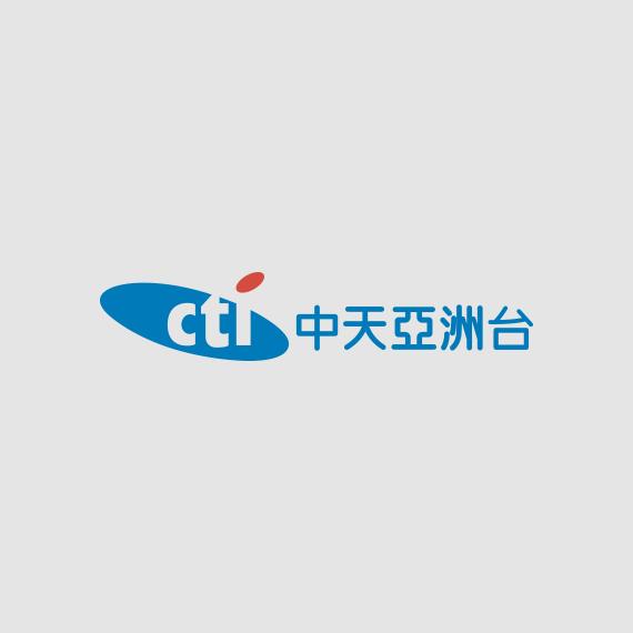 CTI Asia TV Channel on StarSat
