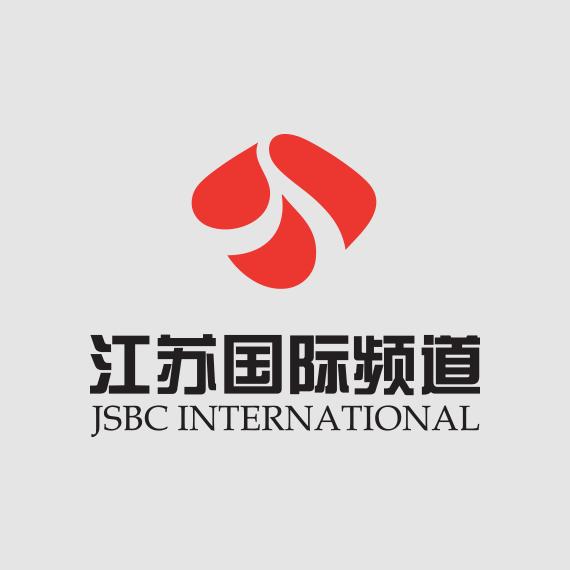 Jiangsu TV Channel on StarSat