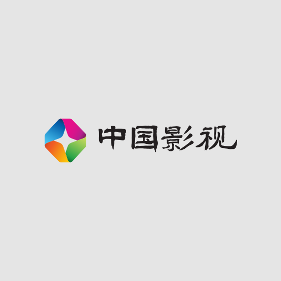 ST Chinese Homeland TV Channel on StarSat