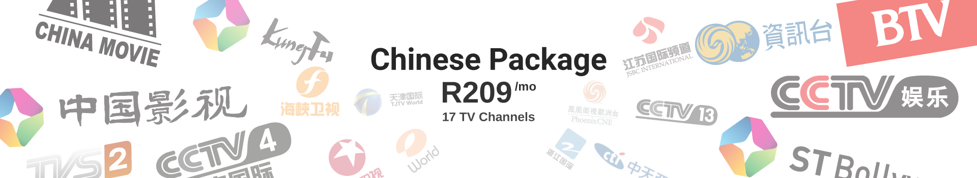 Chinese Package: R209/mo