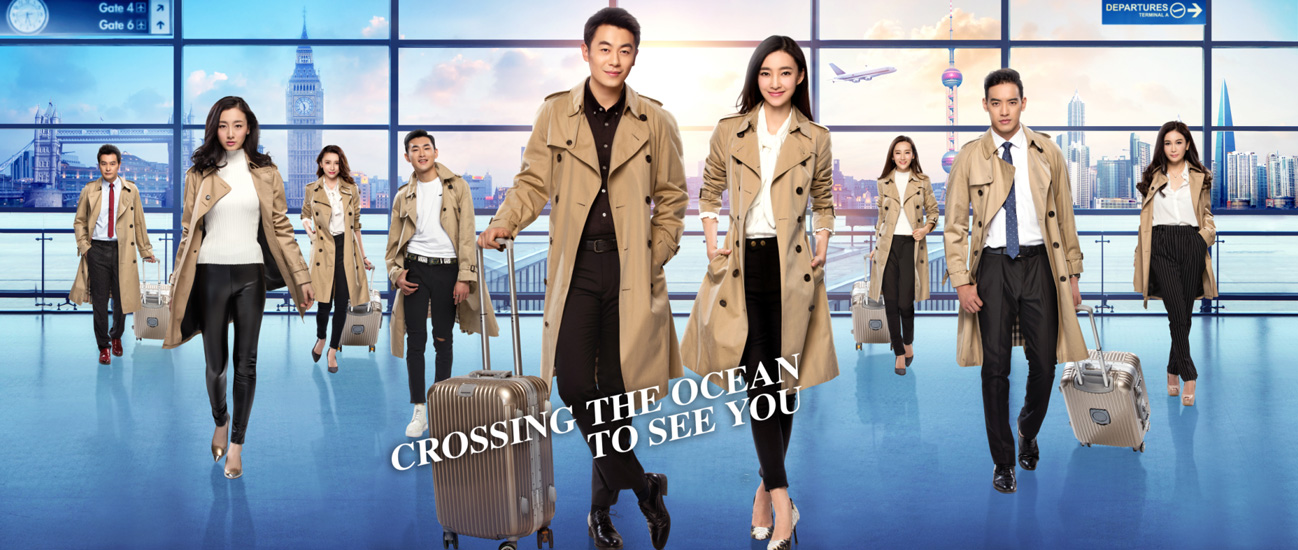 Crossing-the-Ocean-to-See-You