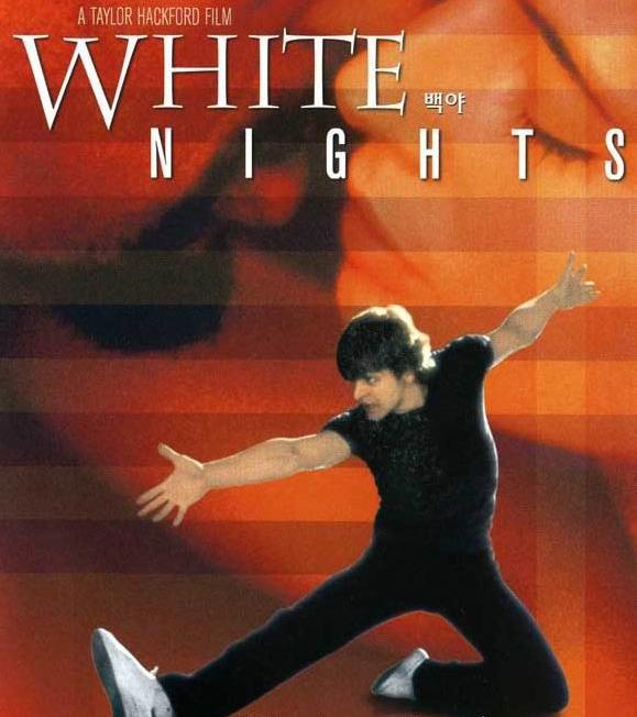 white-night