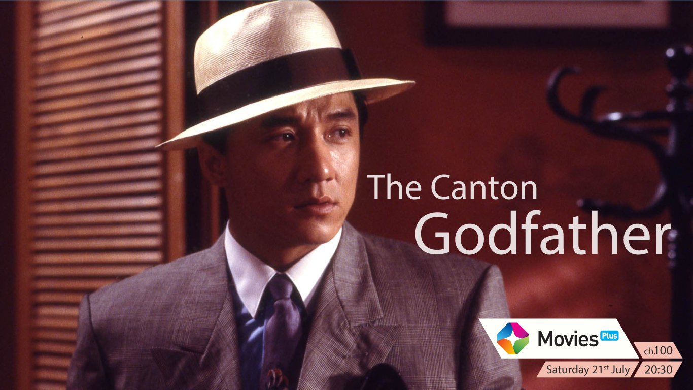 The Canton Godfather