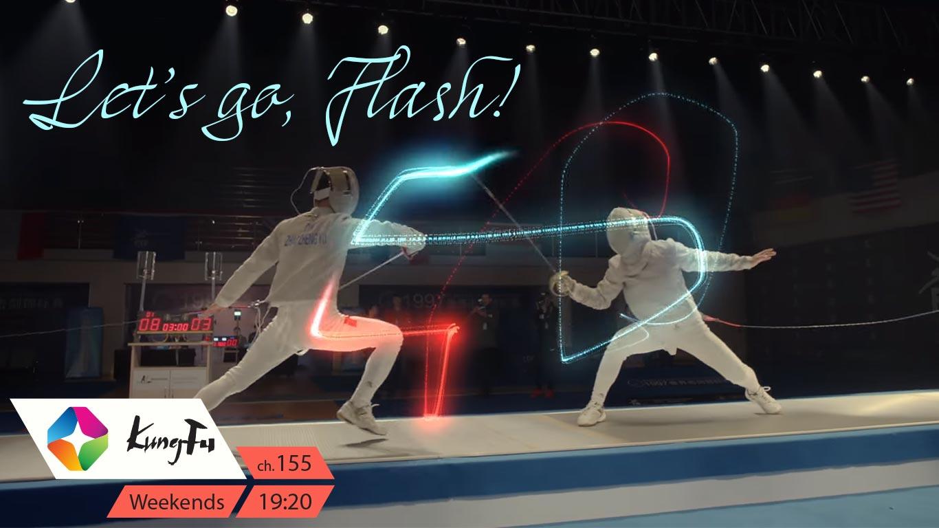 Let's go, Flash!