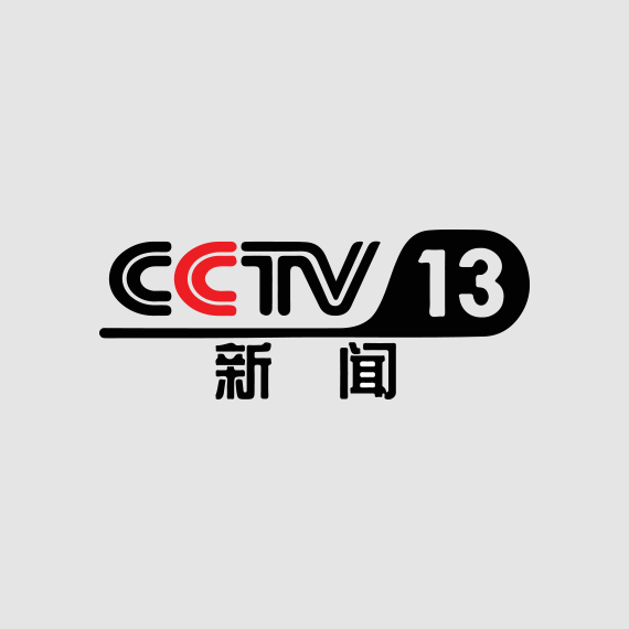 CCTV-13 TV Channel on StarSatCCTV-13 TV Channel on StarSat