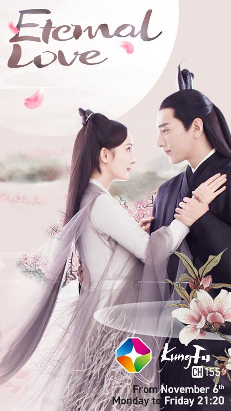 Eternal Love on ST KungFu Web Banner