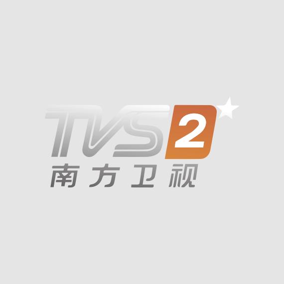 TVS-2 TV Channel on StarSat