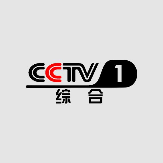Zonghe (CCTV-1) on StarSat