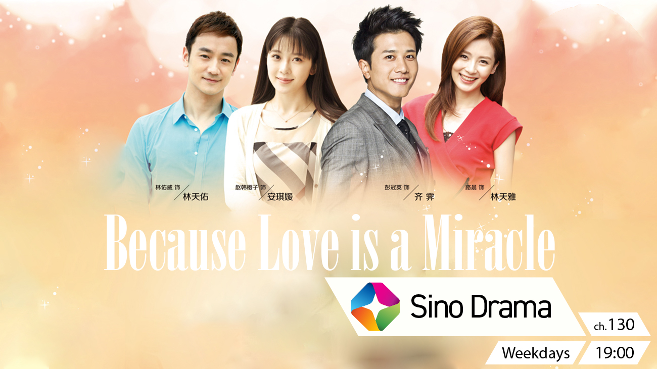 Because Love is a Miracle on Sino Drama on StarSat