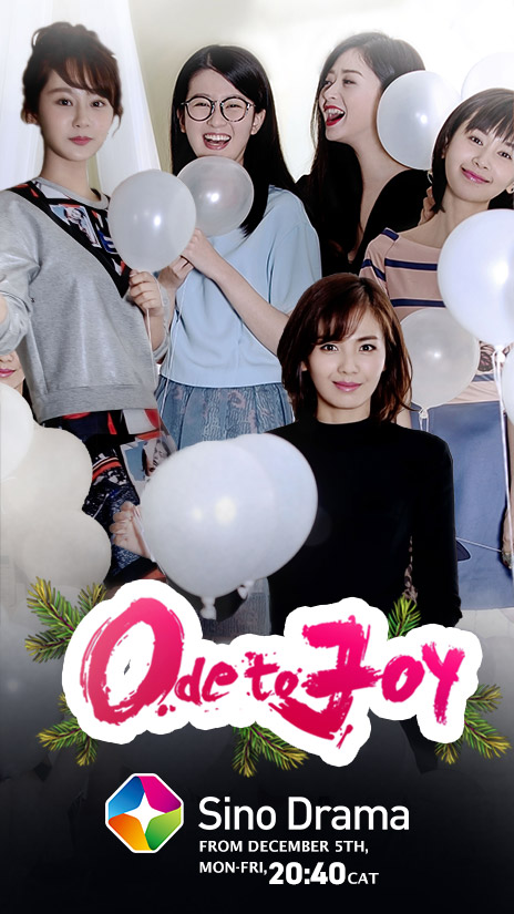 Ode to Joy on ST Sino Drama on StarSat