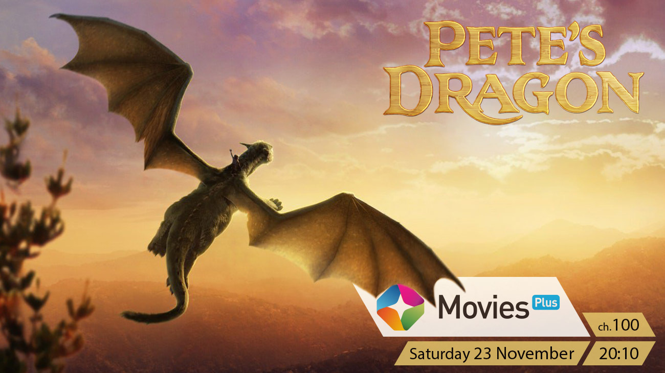 Pete's Dragon on ST Movies Plus on StarSat