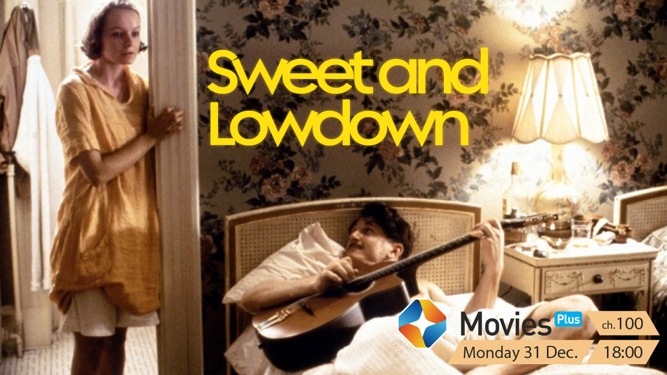 Sweet and Lowdown on ST Movies Plus on StarSat