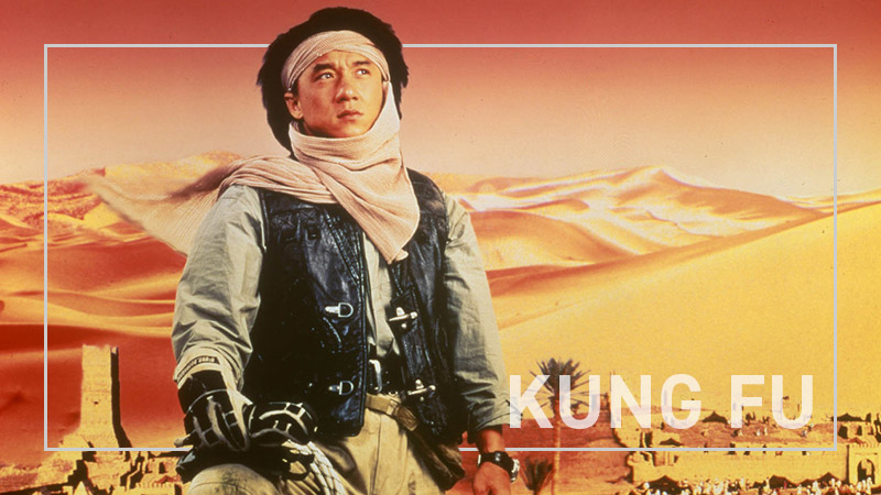 Kung Fu on StarSat