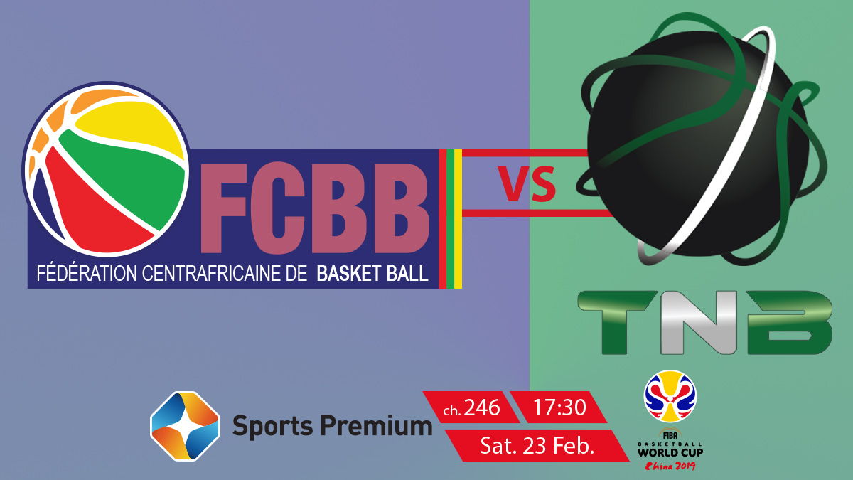 FIBA Basketball World Cup CAF vs Nigeria on StarSat