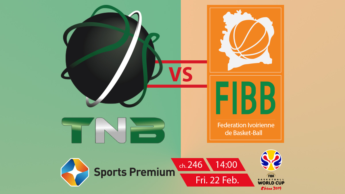 FIBA Basketball World Cup Nigeria vs Cote d'Ivoire on World Football on StarSat