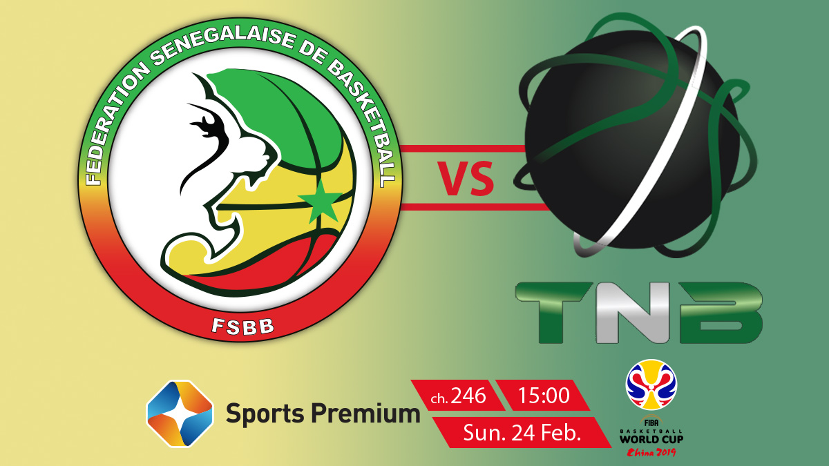 FIBA Basketball World Cup Senegal vs Nigeria on StarSat
