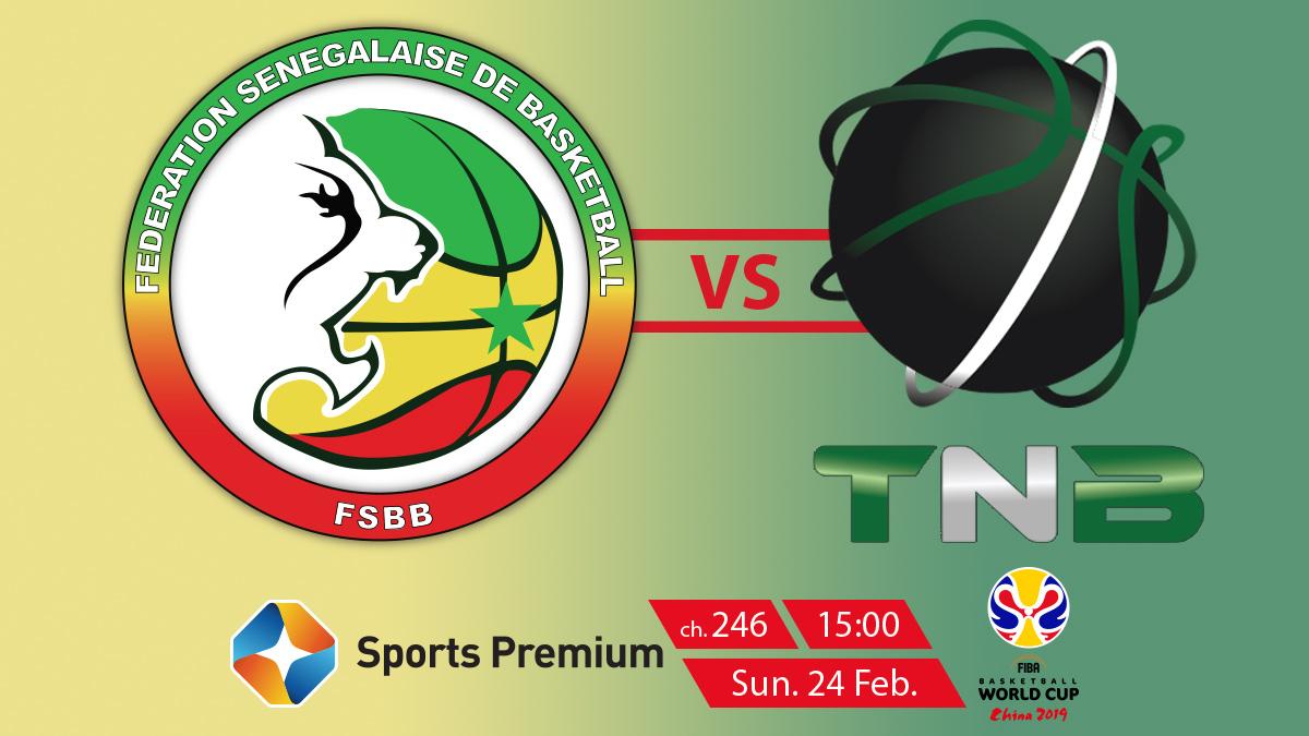 FIBA Basketball World Cup Senegal vs Nigeria on StarSat