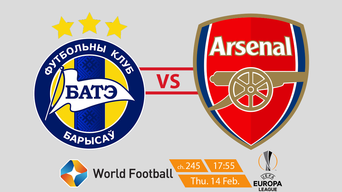 UEFA Europa League Arsenal FC vs FC BATE Borisov on World Football on StarSat-2