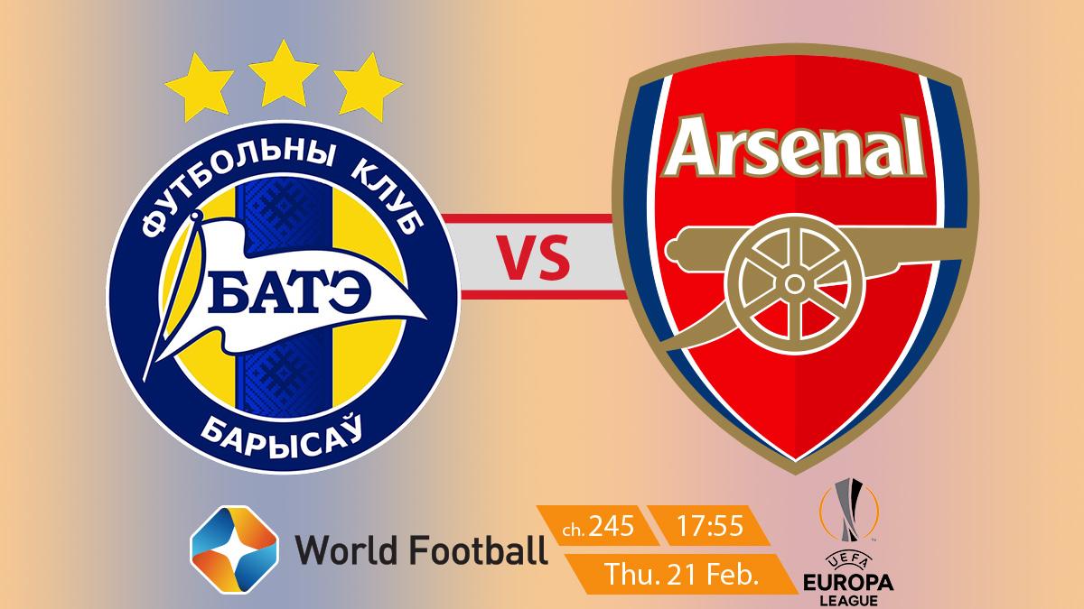 UEFA Europa League Arsenal FC vs FC BATE Borisov on World Football on StarSat-2