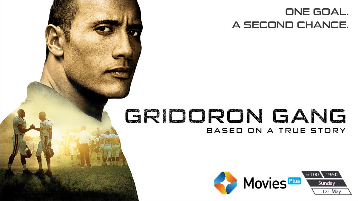 Gridiron Gang on ST Movies Plus on StarSat