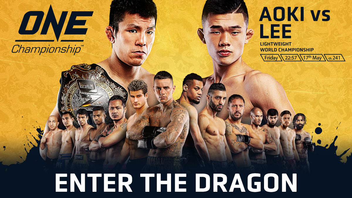 ONE Championship Enter The Dragon on ST Sports Arena on StarSat