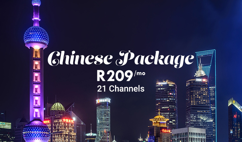 StarSat Chinese Package (mobile)