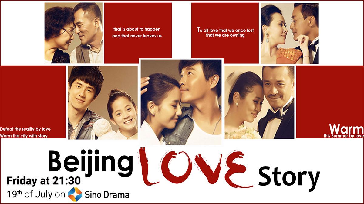 Beijing Love Story on ST Sino Drama on StarSat