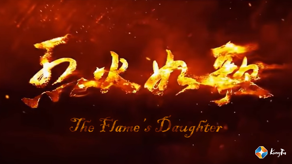 The Flame's Daughter Web Promo Banner