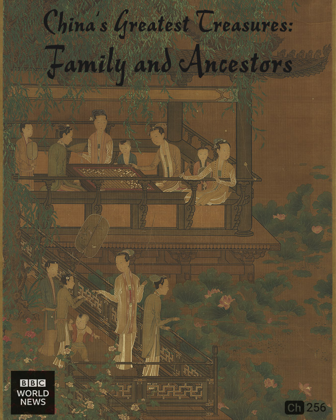 China's Greatest Treasures - Family and Ancestors (mobile)