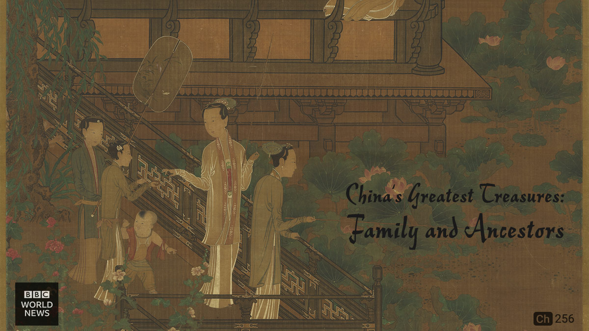 China's Greatest Treasures - Family and Ancestors