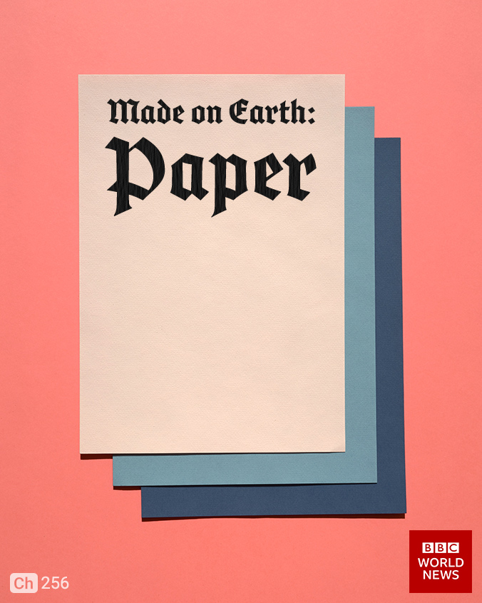 Made on Earth - Paper on BBC World News on StarSat (mobile)