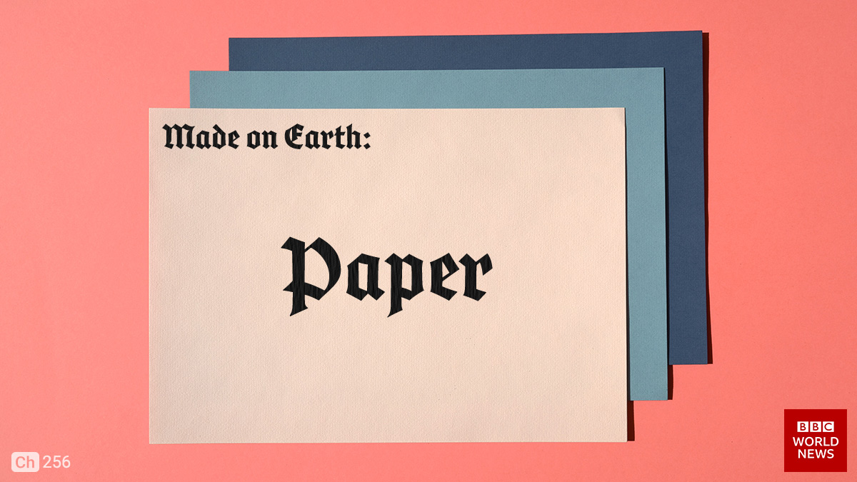 Made on Earth - Paper on BBC World News on StarSat