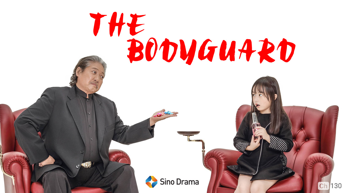 The Bodyguard on ST Sino Drama on StarSat