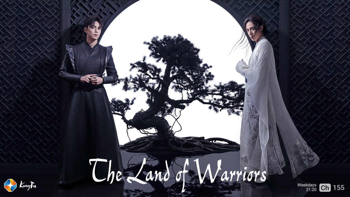 The Land of Warriors on ST Kung Fu on StarSat