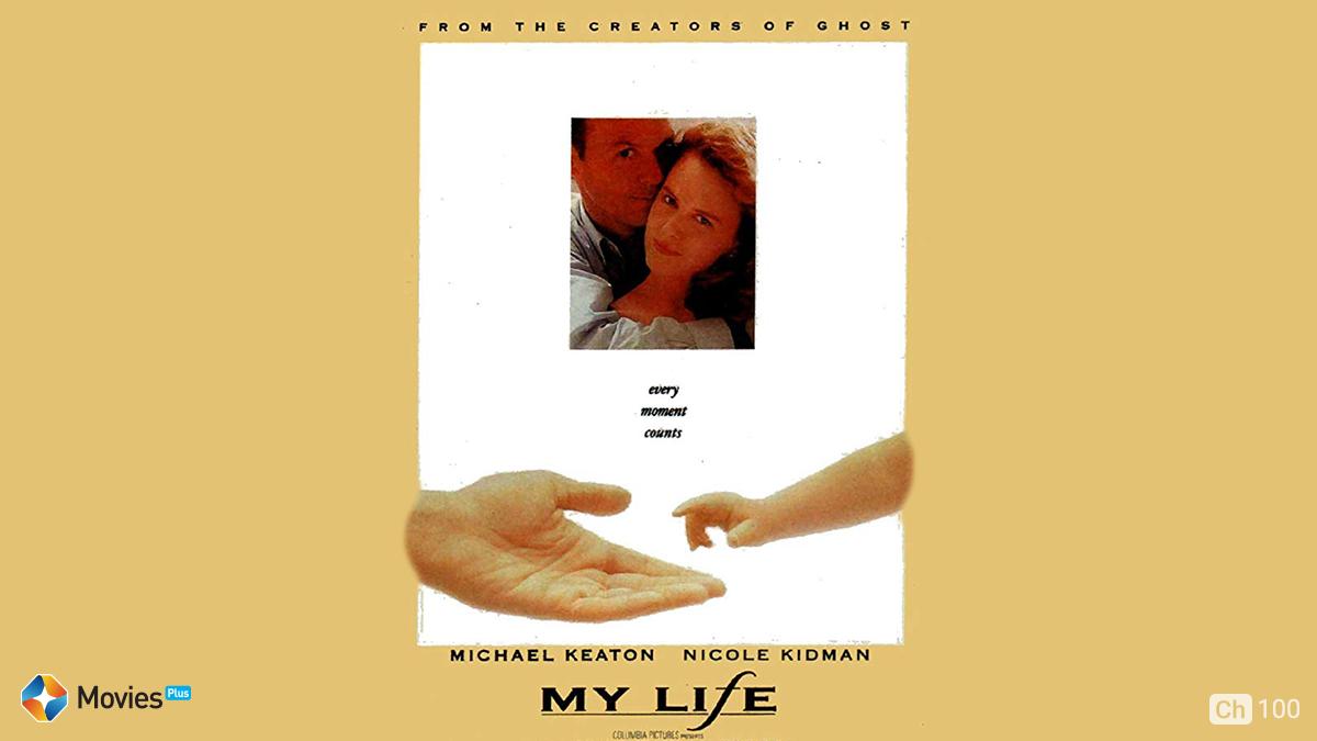 My Life on ST Movies Plus on StarSat