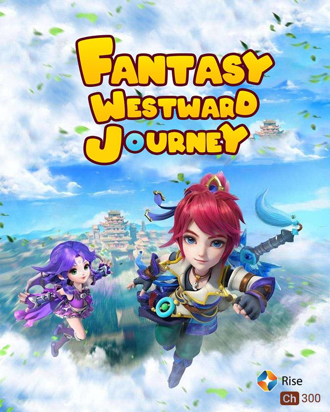 Fantasy Westward Journey on ST Kids on StarSat (mobile)