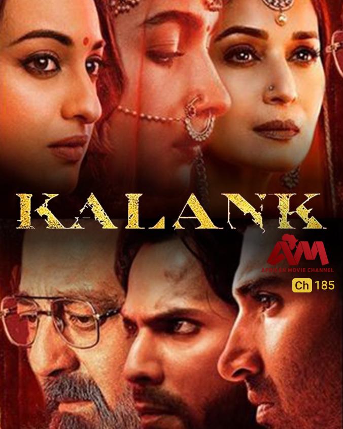 Kalank on AMC on StarSat (mobile)