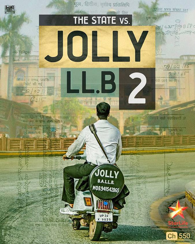 Jolly LLB 2 on StarLife on StarSat (mobile)