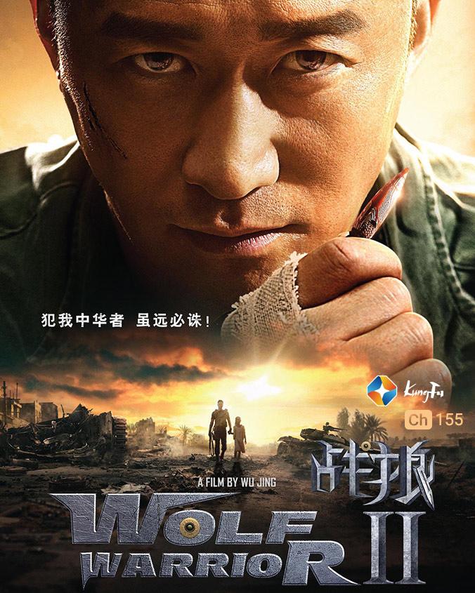 Wolf Warrior 2 on ST KungFu on StarSat (mobile)