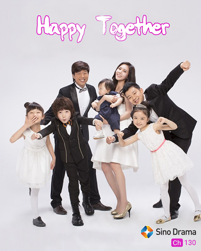 Happy Together on ST Sino Drama on StarSat (mobile)