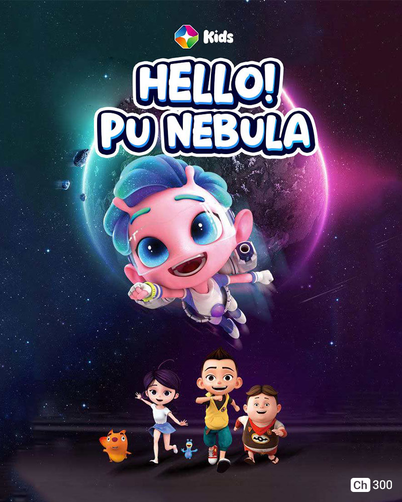 Hello! Pu Nebula on ST Kids on StarSat (mobile)