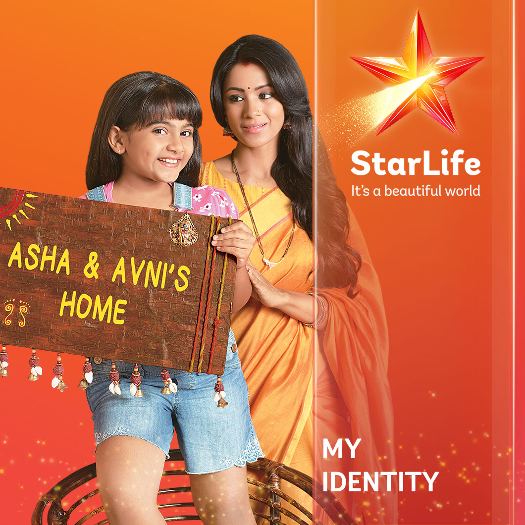 My Identity on StarLife on StarSat - web