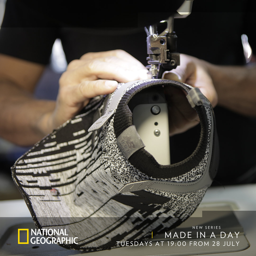 Made in a Day on National Geographic on StarSat - web